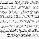 Ayat al-Quran Kalaamullah Yang Menggetarkan Hati