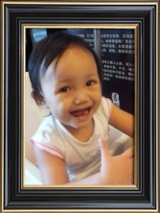 23 April 2014, Genap 2 Tahun Pemergian Yanie