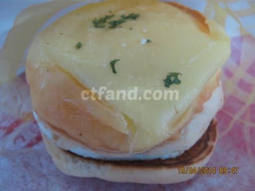kfc cheesy egg bun
