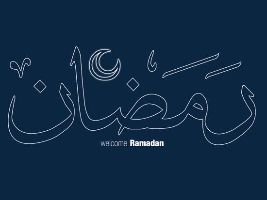 Selamat Datang Ramadhan 2014