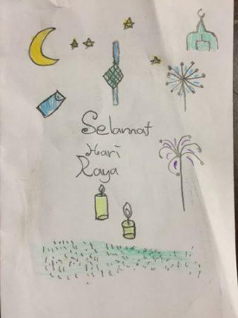 Cuti Khas Hari Raya Pada 8 Julai 2016