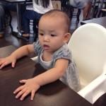 Pertama Kali Hani Duduk Dalam Baby Chair
